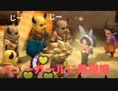 【ドラクエビルダーズ2】 Part31 ペロの個室でバグ発生。。バニーガールにあらくれ歓喜! 【ゆっくり実況】