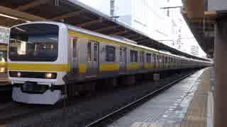 船橋駅(JR総武緩行線)を発着する列車を撮ってみた