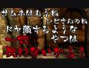 【実況】新約・加速するスカイリムの旅 Page395