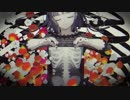 DECO*27 - 乙女解剖 feat. 初音ミク/ニコカラ(off vocal)