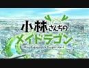【Otomachi Una】Aozora No Rhapsody【VOCALOIDカバー】