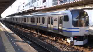 船橋駅(JR総武快速線)を通過・発着する列車を撮ってみた