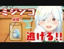 【実況】みじん子ちゃんがミジンコを育てる!?【ミジンコけんきゅーじょ】