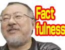 【会員限定】小飼弾の論弾1/15