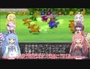 【VOICEROID実況】チョコスタに琴葉姉妹がチャレンジ!の99