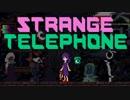【実況】奇妙な電話で悪夢を彷徨う 【Strange Telephone】 #1