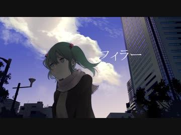 【不定期】ボカロ曲・ボカロ関連MMD動画・ピックアップ(2019.02.23)