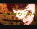 【MAD】東京グール amazarashi様/ムカデ キー+2cover闇キコ