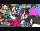 ホモと見るリア充共のlol.Season 2019_ A New Journey