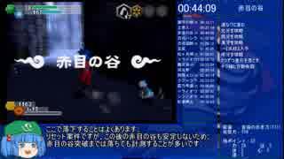 【RTA】冒険時代活劇ゴエモン 3:38:54 part2/7