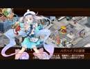 【城プロRE】異界門と運命の観測者 -絶- 難しい: ☆5改以下 無撤退 全蔵無傷