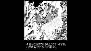 ゼルダの伝説 BOTW RTA【ALL SHRINE Bugl