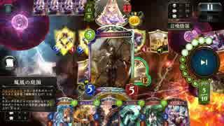 【シャドバ】竜巫女の儀式を直接召喚にしろ!黄金都市ビショップ絶対許さないマンディスカードドラゴン