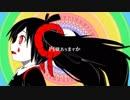 【ニコカラ】内臓ありますか〈ピノキオピー×初音ミク〉【on_v】