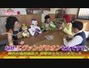【ドラゴンボール芸人】まろに☆え~るTV-Z 其之十五【栃木】