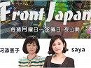 【Front Japan 桜】ハリウッドの反トランプは親中国共産党!? / 「蛍の光」とセンター試験問題[桜H31/1/23]