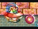 星のカービィ 参上!ドロッチェ団 盗賊から宝箱を奪っていく実況プレイ part4