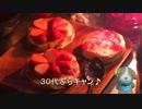 30代ぶらキャン♪ クリスマスっぽいキャンプ編①