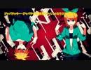 【ニコカラ】ジャバヲッキー・ジャバヲッカ(キー-6)【on vocal】