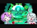 【ゆっくり実況】姉2人の東方の迷宮2 part4