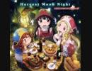 【実験用】Harvest Moon Night/ハクメイとミコチ