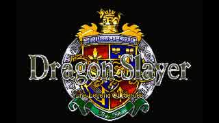 MSX ドラゴンスレイヤー英雄伝説2 ストッ