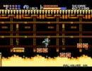 [NES]パワー・ブレイザーを普っ通にプレイ(part2)