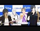 【MMD刀剣乱舞】「short SHOT story 14」