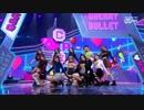 [K-POP] Cherry Bullet - Violet + Q&A (Debut Stage 20190124) (HD)