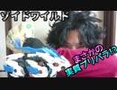 第56位:【実況】ゾイドワイルド~まさかの実質プリパラ!?~ thumbnail