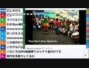 【ch】うんこちゃん『ボヘミアンラプソディー見てきた』23/26【2019/01/23】