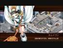 【城プロRE】異界門と運命の観測者-絶- 難 Lv110~125 槌のみ3人