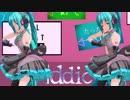 【MMD】[A]ddiction【ちゃーりぃ式】