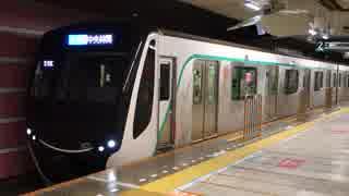 中央林間駅(東急田園都市線)を発着する列車を撮ってみた