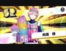【無課金】A3!【 2nd Anniversary春&夏&秋&冬】20人選抜Part2