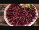 ピラピラしてる羊のステーキとマンボウのカレー