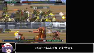 [ゆっくり] セガサターン版機動戦士ガンダム ギレンの野望ロリコン軍初見プレイpart7