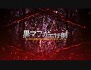 【RING OF ELYSIUM】黒マフラーの生存劇その1【ゆっくり実況】