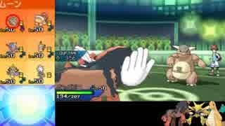 【ポケモンUSM】強メンタルヤーティでレー