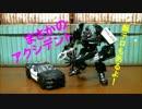 【スタジオシリーズ】SS-21ディセプティコンバリケードをコマ撮りでレビュー【海外版】