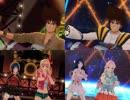 【歌マクロス】PLANET DANCE ユニット特殊演出比較