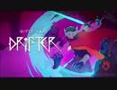 HyperLightDrifter:姉妹で行きたいpart0