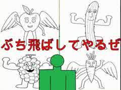 今年のセンター試験に物申す!!!
