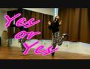 第89位:【花柄】YES or YES - TWICE【踊ってみた】 thumbnail