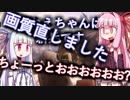 [BF1]琴葉茜は新兵に入りますか?part4[琴葉姉妹実況?]