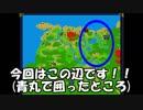 ハドソンの名作RPG!!天外魔境Ⅱを実況プレイ part.104