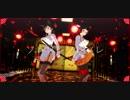 【MMD】SPS式アズールレーン高雄さんと愛宕さんで宵々古今(リメイク)
