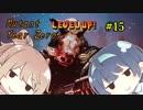 【Mutant Year Zero】ささらとつづみのエデンへごー!【CeVIO実況】最終回