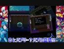 【実況】ロックマンX2~おkバブリー?バブル崩壊!!~part5