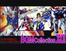 ■ 新・ゲーム映像と歌で振り返るスパロボ&ACEシリーズ BGM COLLECTION VOL.22 ■